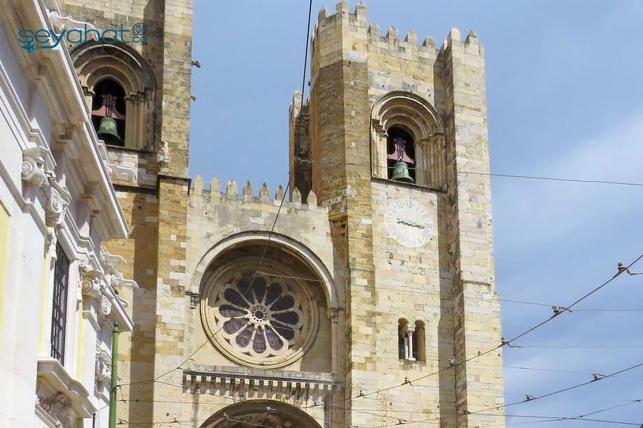 Lizbon Katedrali