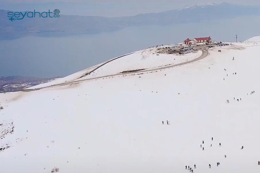Elazığ Kayak Merkezi