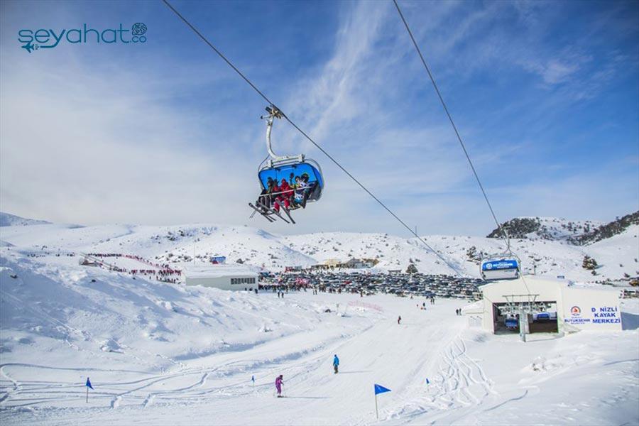 Nikfer Kayak Merkezi