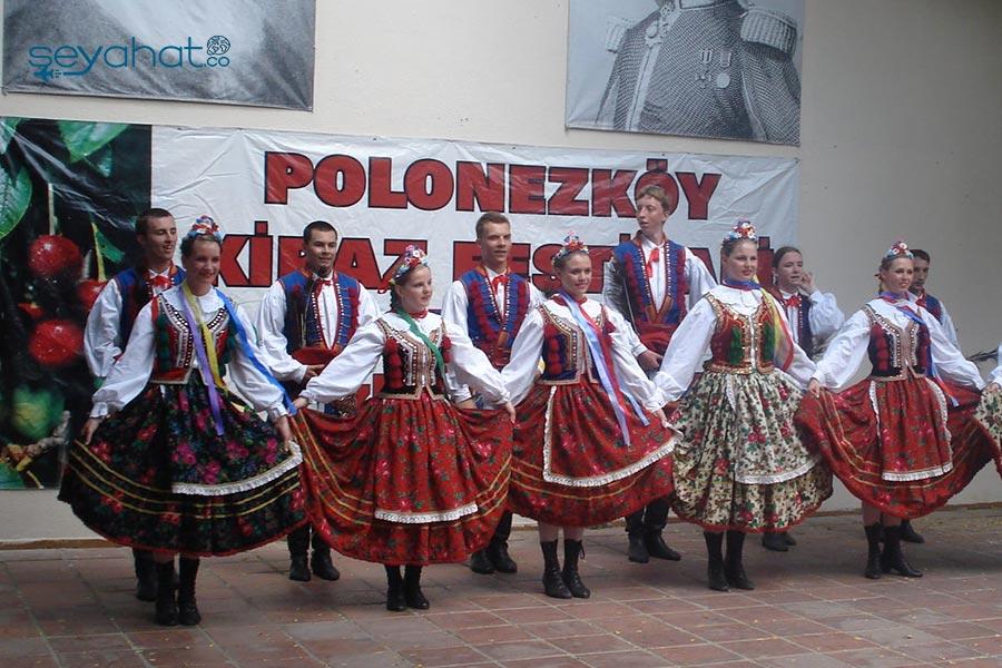 Polonezköy Kültür Evi